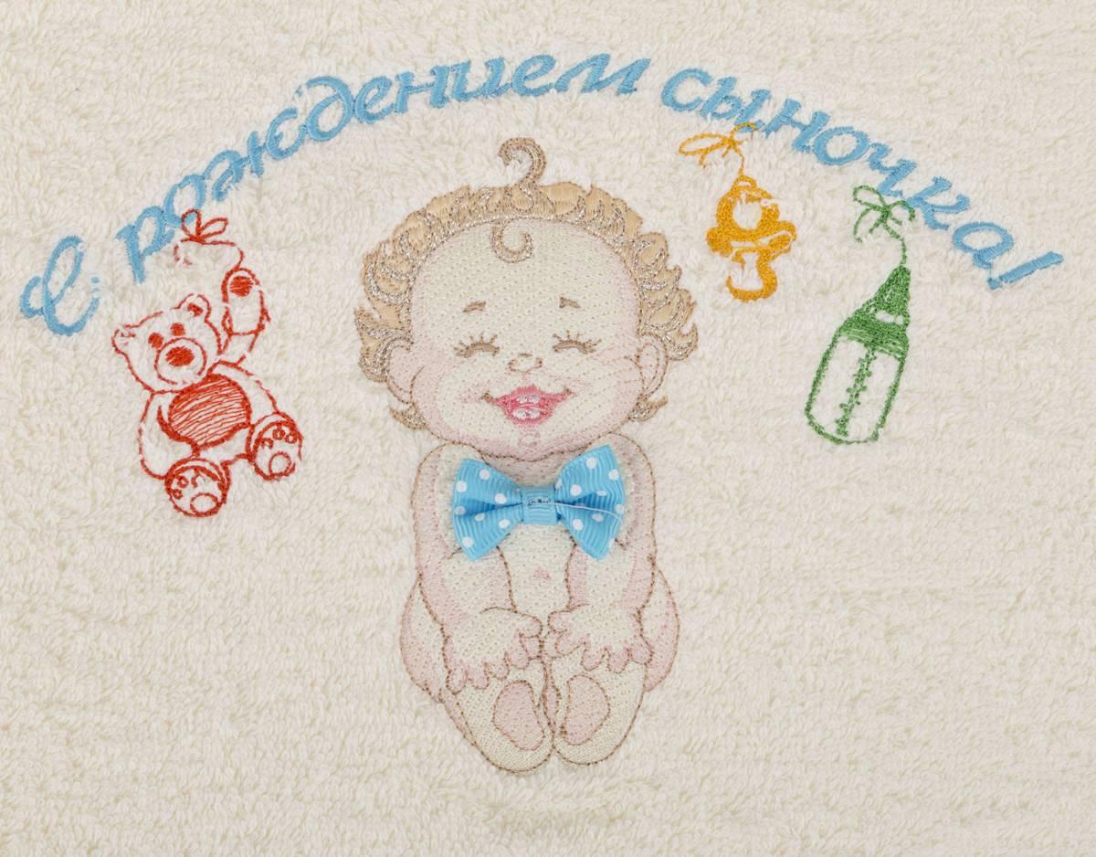 Открытки на рождение сына рисунок