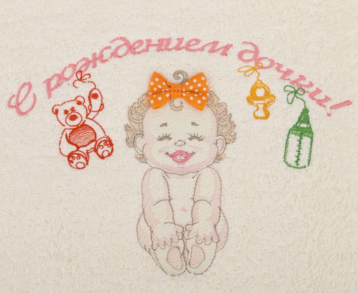 С рождением доченьки настеньки открытки, дюдюкой надписями