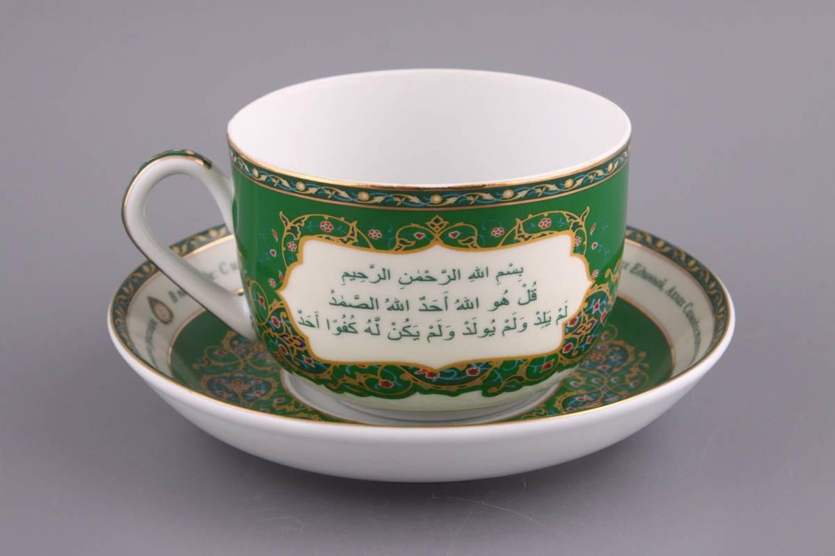 Прикольные стихи к подарку чайная пара
