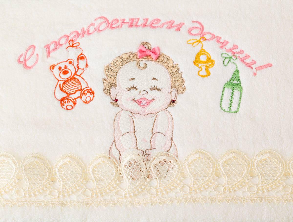 Открытка с рождением доченьки софии